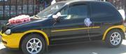 Продам автомобиль Opel Corsa